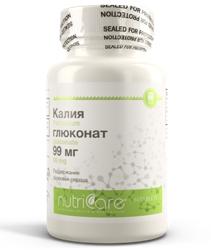 Калия глюконат 99 мг