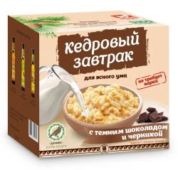 «Кедровый завтрак» для ясного ума с тёмным шоколадом и черникой
