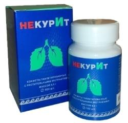 Конфеты таблетированные с растительными экстрактами «НекурИт»