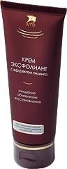 Крем-эксфолиант с эффектом пилинга
