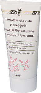 Гоммаж для тела с люффой, экстракт царского дерева и маслом «Каротино»