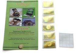 Биофильтр защитный от электромагнитных излучений «Агеон» для автомобиля «Комфорт и безопасность»